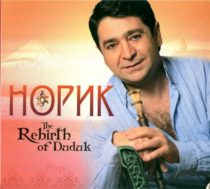 Норик Барсегян - The Rebirth Of Duduk (2008)